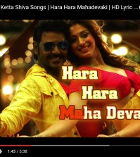 Motta Shiva Ketta Shiva - Hara Hara Mahadevaki Lyrical Video Song