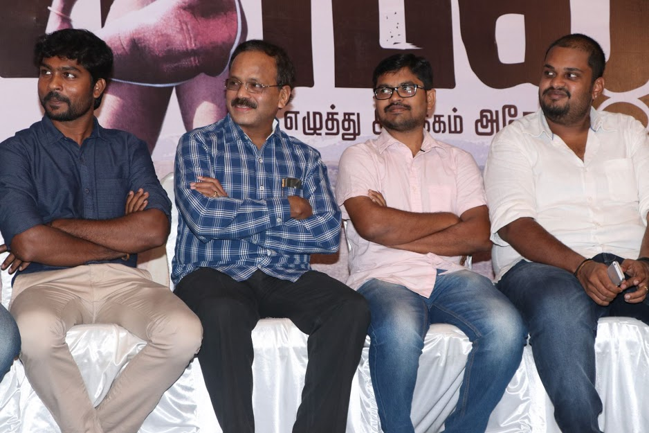 Peechaankai Press Meet Images (19)
