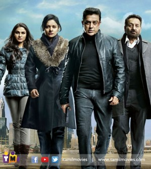 Super update from team Vishwaroopam 2 !