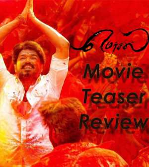 Mersal Movie Teaser Review – Video – TamilMovies com