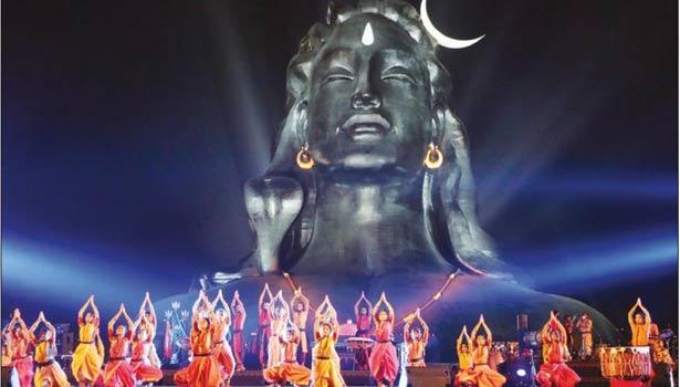 ஈஷா யோகா மையத்தில் சிவராத்திரி