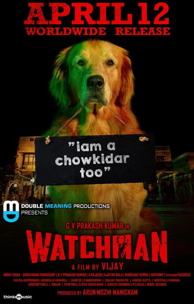 Watchman Movie