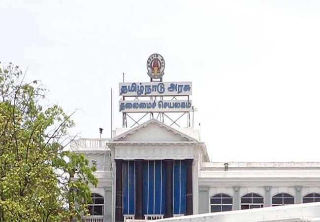 Tamilnadu Government new annou.
