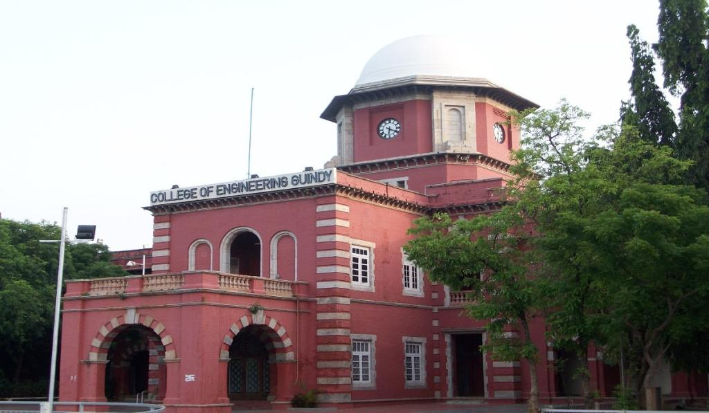 Guindy Engineering College
