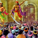 Jambu theevu pragadanam