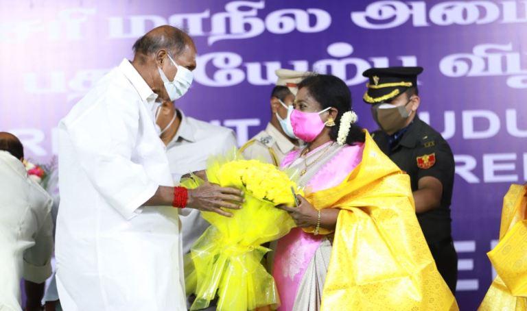 Tamilisai - N Rangasamy