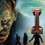 Vikram - I Movie