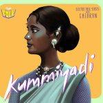 kummiyadi-song-lyrics-tamil