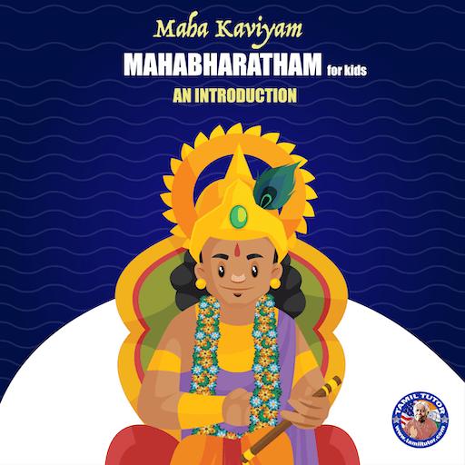 Mahabharatham - an Introduction Web