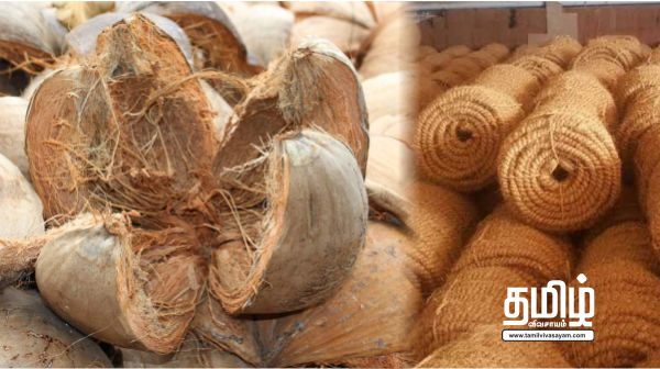 Value added patches in coconut fiber
