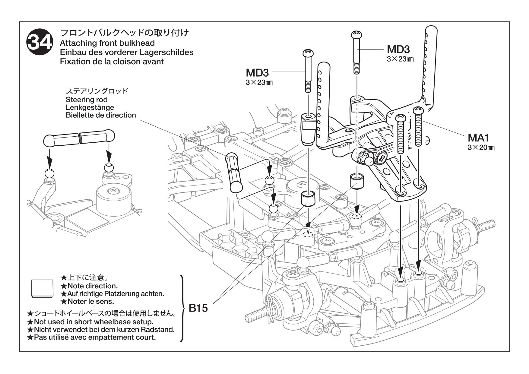 Kawasaki Wiring Diagrams On 95 Buick Regal Stereo Wiring Diagram