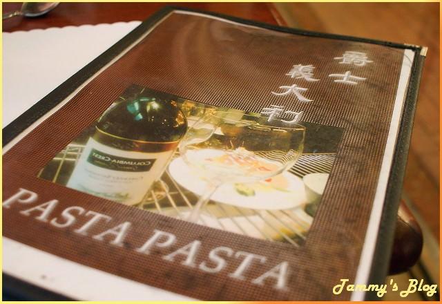 《金門美食》金城鎮-爵士義大利