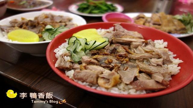 《新竹美食》廟口。李 鴨香飯 扒一大碗的好滋味!