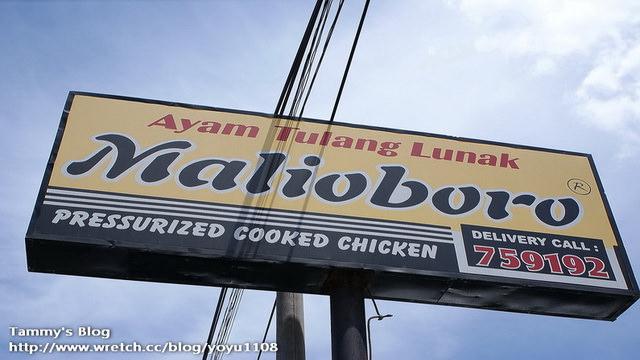 《峇里島美食》蜜月。Malioboro酥骨雞 啃骨頭像在吃餅乾!