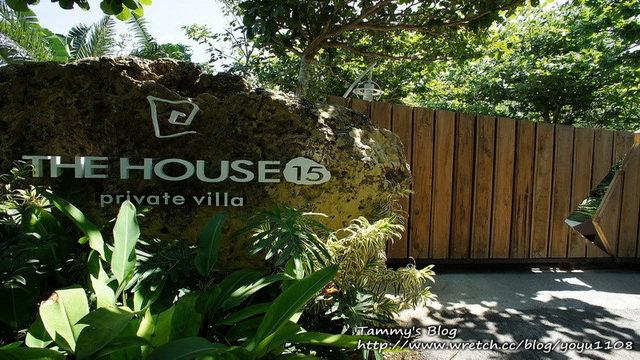 《墾丁民宿》白砂15 – 木犀雙人房 還在峇里島嗎?