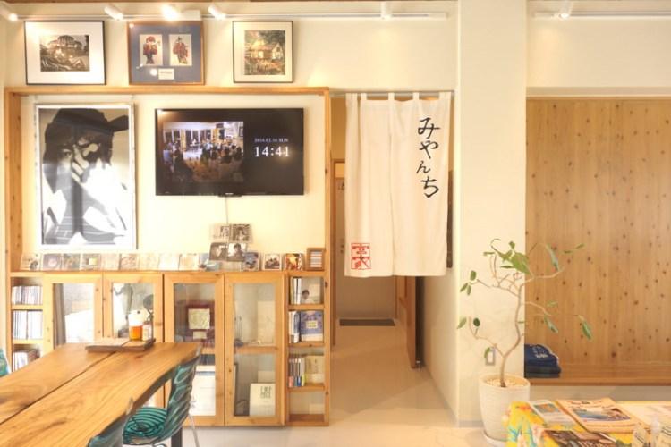 《沖繩美食》宮家咖啡 みやんちSTUDIO&COFFEE