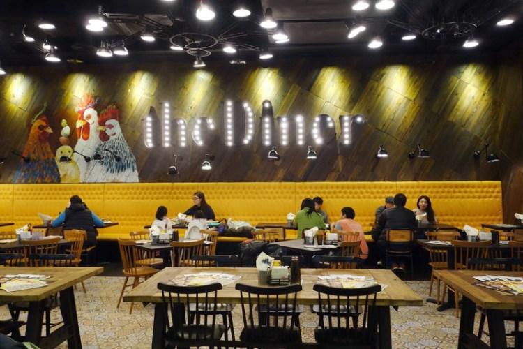 《台北美食》The Diner樂子 – 南港店 中國信託金融園區裡的新亮點