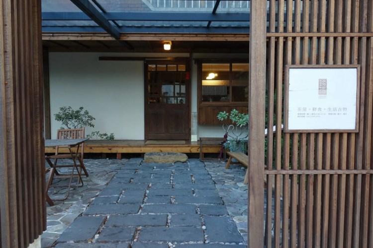 《台北茶館》內湖。珍珠茶屋Zen Zoo 飲茶、鮮食、生活古物