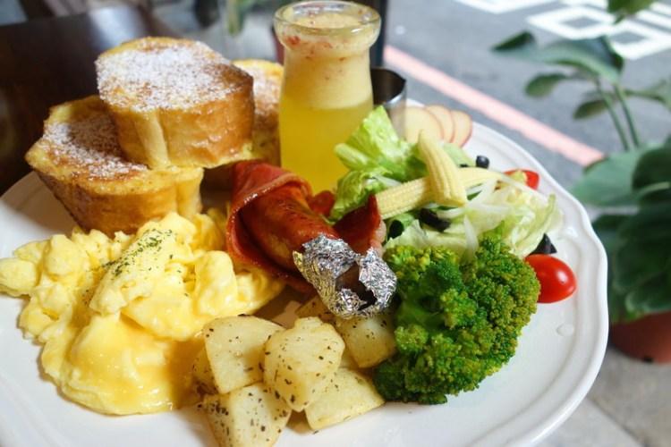 《新北早午餐》板橋。Leon洋食 小巷子裡的美味Brunch