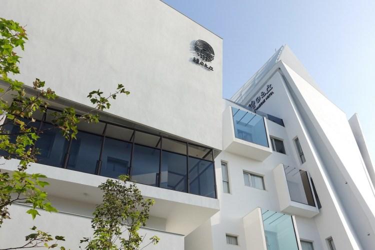 《嘉義住宿》天成文旅 – 繪日之丘 親子飯店/摩鐵/寵物旅館
