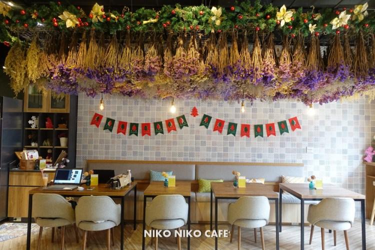 《樹林美食》Niko Niko Cafe' 紅色耶誕版 草莓鬆餅/繽紛聖誕歐蕾 暖暖推出 來過耶誕節吧!