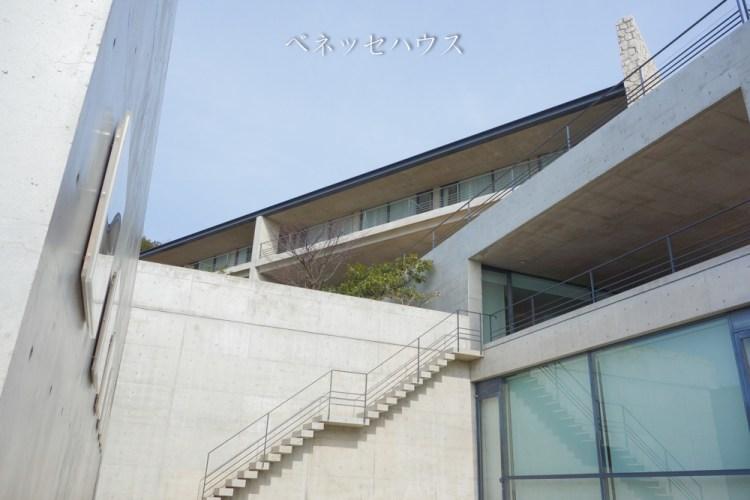《日本直島》安藤忠雄Benesse House Museum瀨戶內海藝術島之住美術館的奇幻旅程