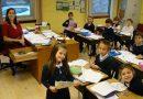 Две школе за српску децу у Чикагу