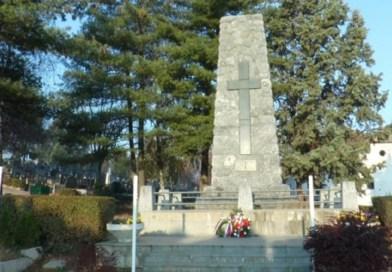 Један споменик за ратнике четири вере