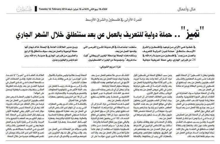 Newspaper article.