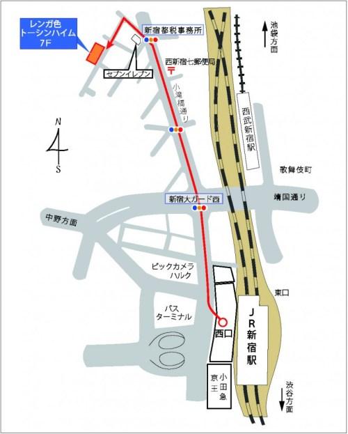 棚田ネットワーク事務局 アクセスマップ