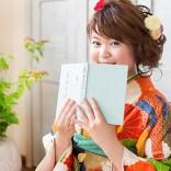 おうちスタジオ 成人式 本1