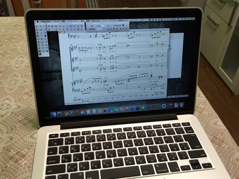 MacBook Proを買い、Finaleに一喜一憂するの巻