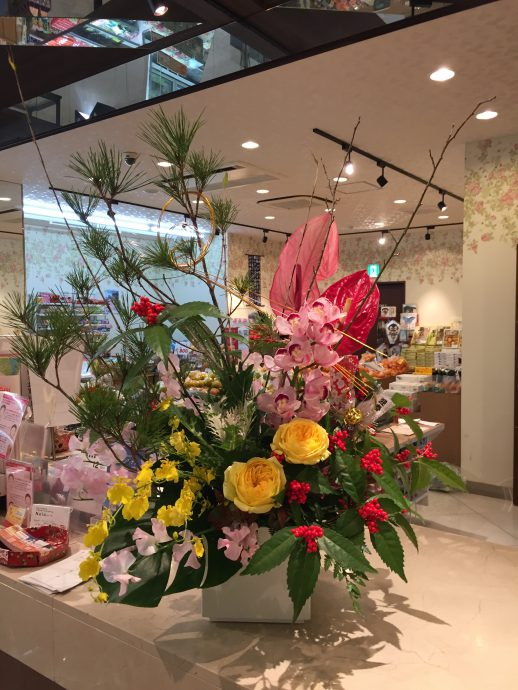 平戸市 ホテル フロント 正月花