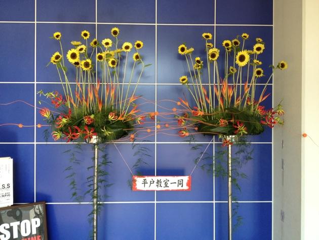 ダンス発表会の時のスタンド花