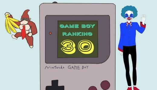 【GB/GBC】ゲームボーイを持って外に出よう!おすすめランキングベスト30