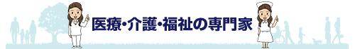 横浜市会議員 田中ゆき 公式Web(青葉区選出)