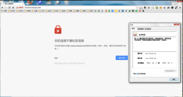 Chinese government launches man-in-middle attack against iCloud