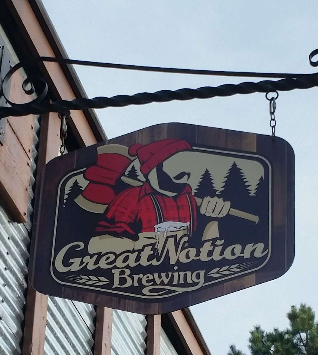 Great Notion Brewing: Koi Fusion: food, nightlife, and things to do in Portland