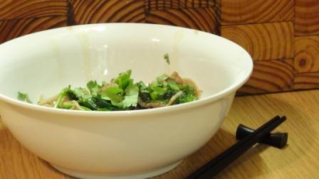Thai Inspired Sirloin Stir Fry