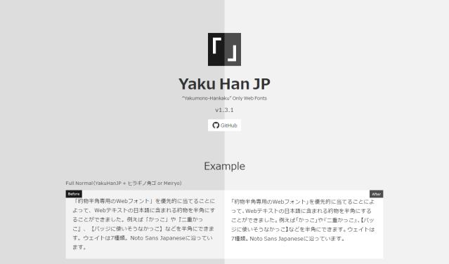 Yaku Han JP-Qrac