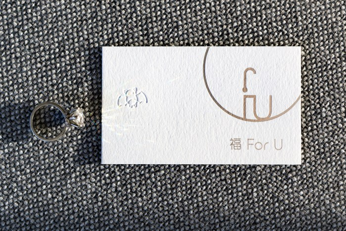 FU Jewels Business Card