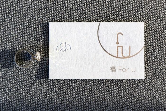 FU Jewels Business Card