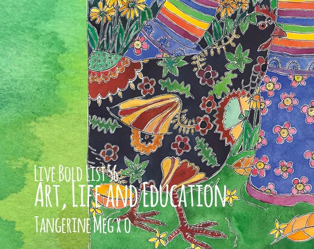 """Header image for blog post: """"art life education"""" featuring black patterned chicken walking left to right and backed by autumn garden in watercolour"""