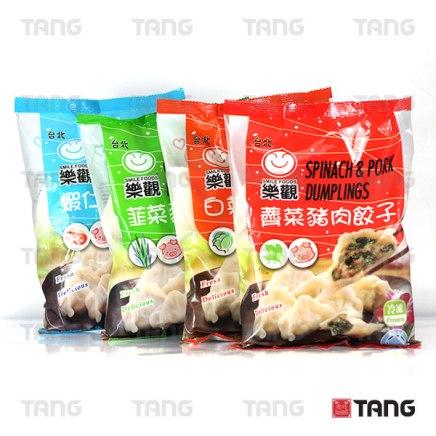 Smile Foods, Dumpling Range