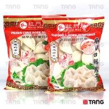 Hong Men Ju, Pork Dumplings Range