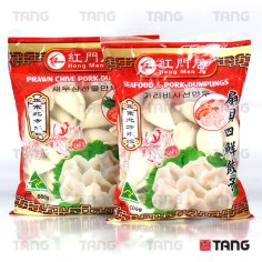 Hong Men Ju, Pork Dumplings Range