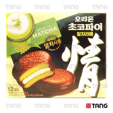 Chocopie Green Tea Matcha Biscuits from Korea