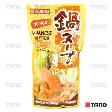 Daisho Japanese Hot Pot Soup Miso Soybean Paste Flavour Uncondensed