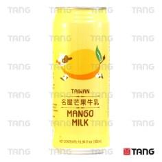 IMG_7169-famous-house--mango-milk--taiwan