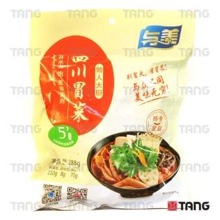 IMG_7184-scyumei--sichuan-mini-hotpot-mushroom-flavour--china